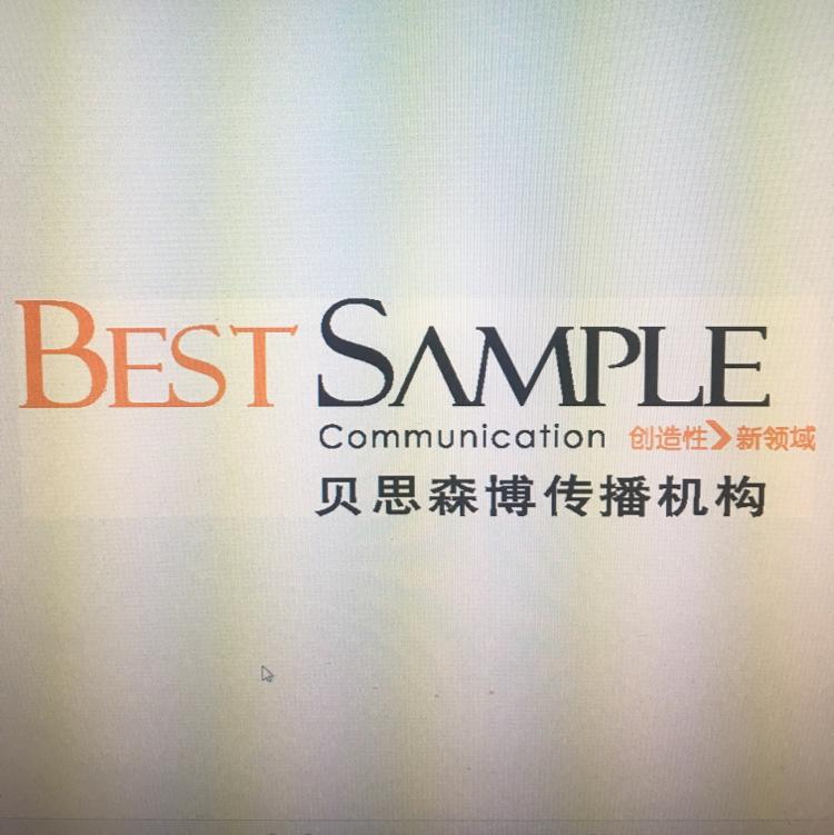 北京贝思森博文化传播有限公司logo