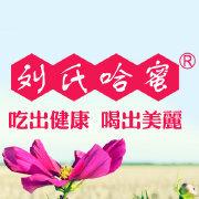 安徽省宿松县刘氏蜂产品有限责任公司logo