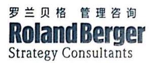 fiducia management consultants (shanghai) co., ltdlogo