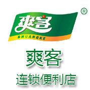 汕头市爽客商业有限公司logo