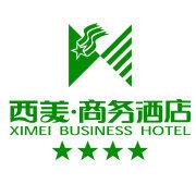 石家庄西美商务酒店有限公司logo