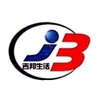 深圳市吉邦生活貿易有限公司logo