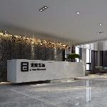 泉州市宜家装饰工程有限公司logo