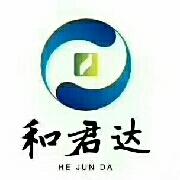 云南和君文化传播有限公司logo