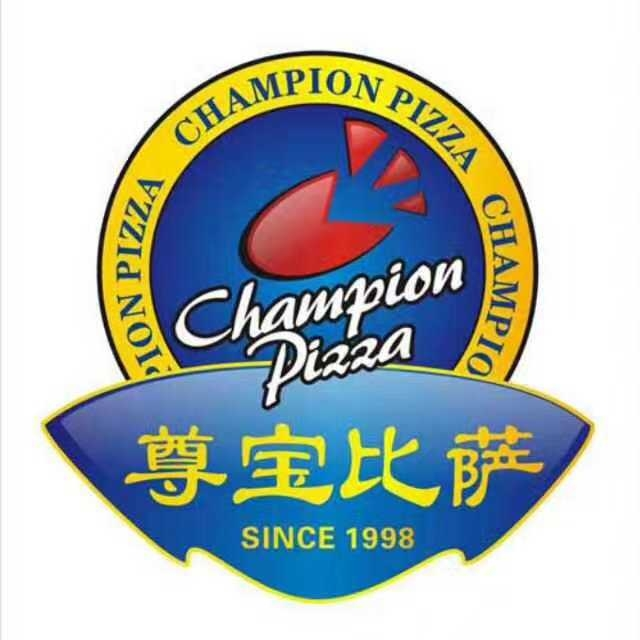 武汉市洪山区尊宝比萨店logo