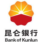 昆仑银行乌鲁木齐分行logo