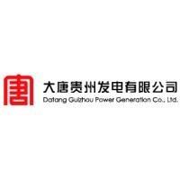 大唐贵州发电有限公司logo