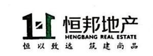 四川恒邦房地产开发有限公司logo