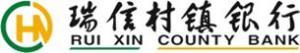 甘肃庆阳市西峰瑞信村镇银行logo