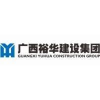 广西裕华建设集团有限公司logo