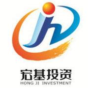 湖南宏基投資集團股份有限公司logo
