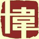 陕西伟邦实业有限责任公司logo