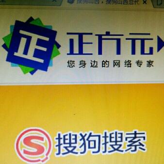 搜狗山西运营中心logo