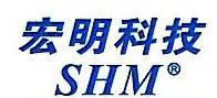 广东南方宏明电子科技股份有限公司logo
