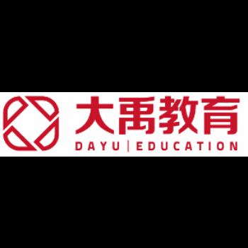 厦门市大禹教育咨询有限公司logo