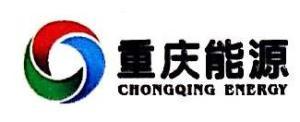 重庆松藻煤电公司logo