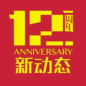 武汉锦绣长江教育发展有限公司logo
