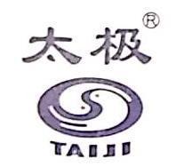 太极集团四川绵阳制药有限公司logo