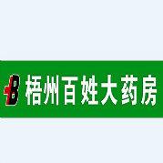 梧州百姓大药房logo