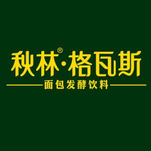 黑龙江秋林格瓦斯饮料销售有限公司logo