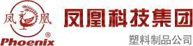 凤凰科技集团有限公司logo