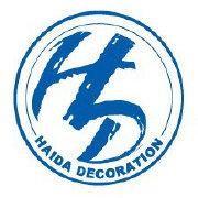 贵州海大装饰工程有限公司logo