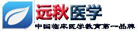 重庆远秋科技有限公司logo
