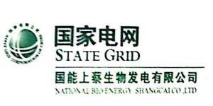 国能上蔡生物发电有限公司logo