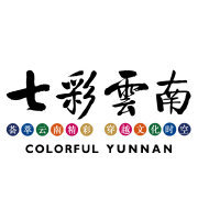 昆明七彩云南logo