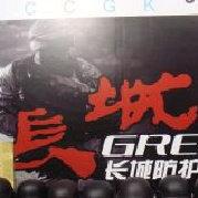 江西长城防护装备实业有限公司logo
