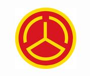 甘肃省定西公路管理局logo