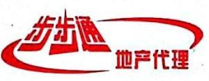 湛江市步步通地产代理有限公司logo