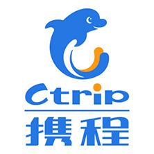 广州携程国际旅行社有限公司logo