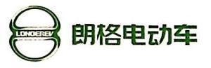 苏州朗格电动车logo
