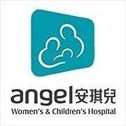 昆明安琪儿妇产医院有限责任公司logo