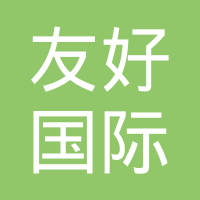 舟山有好旅行社logo
