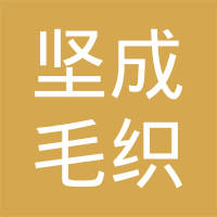 东莞坚成实业有限公司logo