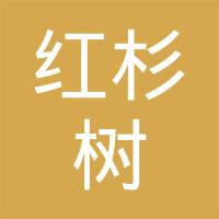 红杉树智能英语logo