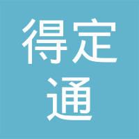 河南得定通医药公司logo
