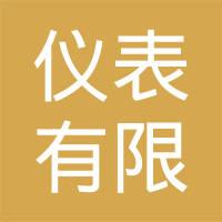 宁夏吴忠仪表有限责任公司logo