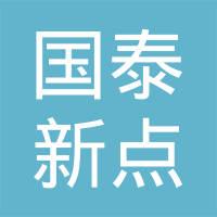 苏州国泰新点软件有限公司logo