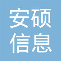安阳安硕信息技术有限公司logo