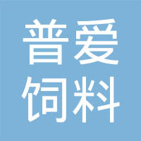 河南普爱饲料股份有限公司logo