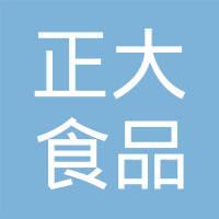 吉林正大有限责任公司logo