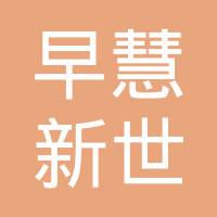 北京新世界教育集团logo