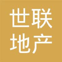 徐州世联房地产顾问有限公司logo
