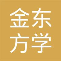 宜昌金东方高中logo