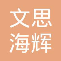 北京金信软件有限公司