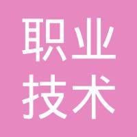 连云港职业技术学院logo
