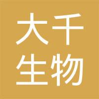 安徽大千生物工程有限公司logo